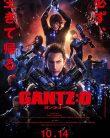 Gantz: O 2016 Türkçe Dublaj izle