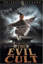 The Evil Cult Türkçe Dublaj izle